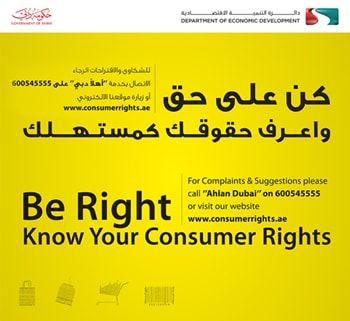 customer_rights